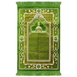Muslim Prayer Rug 3.6' x 2.3' Green White and Orange Color with Tassels