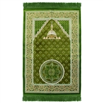 Muslim Prayer Rug 3.6' x 2.3' Green Tan White Color with Tassels