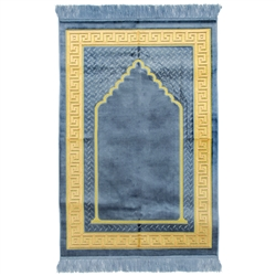 Muslim Prayer Rug 4' x 2.6' Blue and Tan Color with Tassels