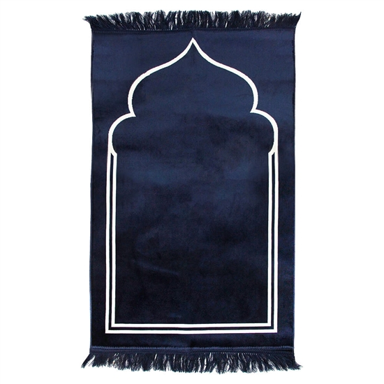 "Solid Navy Blue 45"" x 27"" Prayer Mat with Simple Minimalist Archway Design"