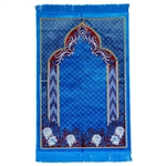 Neon Blue and Red Single Suede Prayer Mat with Mesh Archway and Blue Tassles