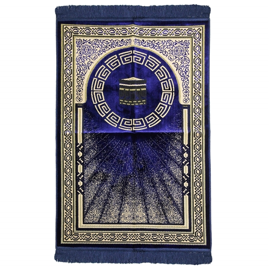 Dark Blue Turkish Prayer Rug Kaaba Image and Greek Key Design with Pillar Archway