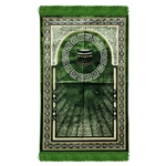 Green and Tan Border Greek Key and Kaaba Deisgn Authentic Turkish Prayer Rug