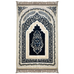 Padded Turkish Suede Prayer Rug with Comfort Foam Interior and Removable Cover