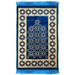 Gold Star Border Lightweight Turkish Prayer Rug
