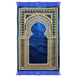 Lightweight Turkish Prayer Rug With Tassles