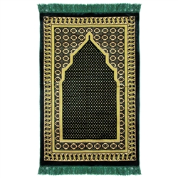 Archway Simple Turkish Islamic Muslim Prayer Rug