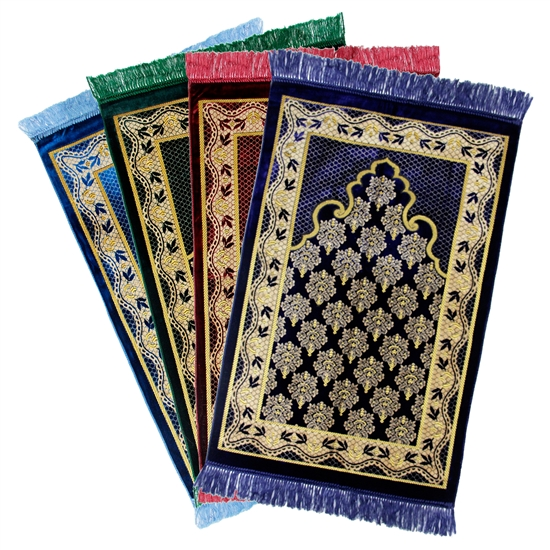 Premium Soft Turkish Prayer Rug Sajada Mat Gold Floral Border