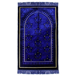 Extra Wide Royal Blue Marble Large Prayer Rug Sajada Mat Gold Archway Border