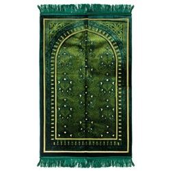 Extra Wide Marsh Green Marble Large Prayer Rug Sajada Mat Gold Archway Border