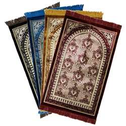 Extra Wide Large Prayer Rug Sajada Mat Gold Archway Border