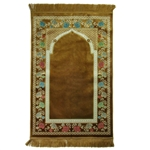 Premium Luxury Turkish Prayer Rug