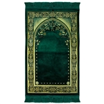 Green and Gold Extra Wide Authentic Turkish Prayer Rug Sajada Mat Janamaz