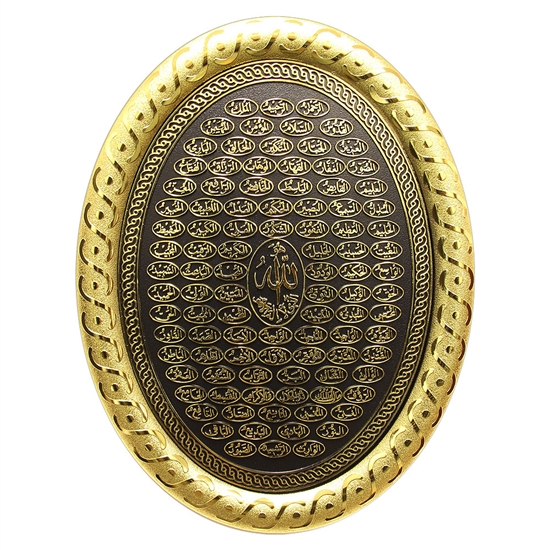 Oval Plate Wall Hanging Allah in Golden Chrome