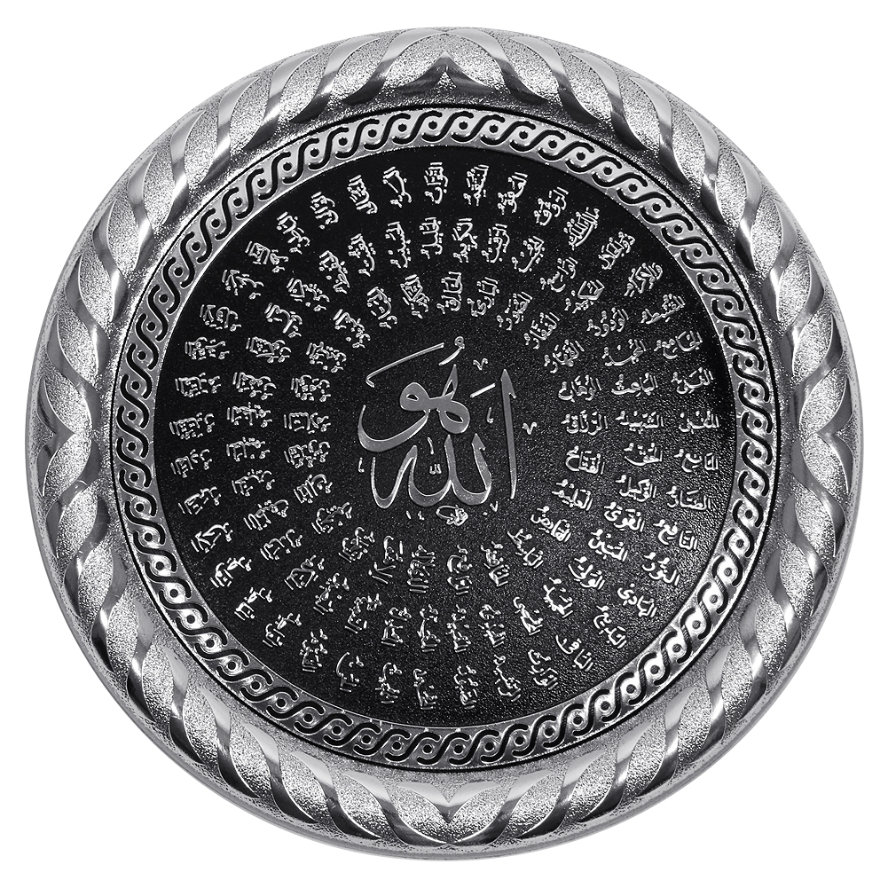 large decorative plates for the wall.htm silver tone 99 names of allah 20cm circle wall wh010 muslim american  silver tone 99 names of allah 20cm