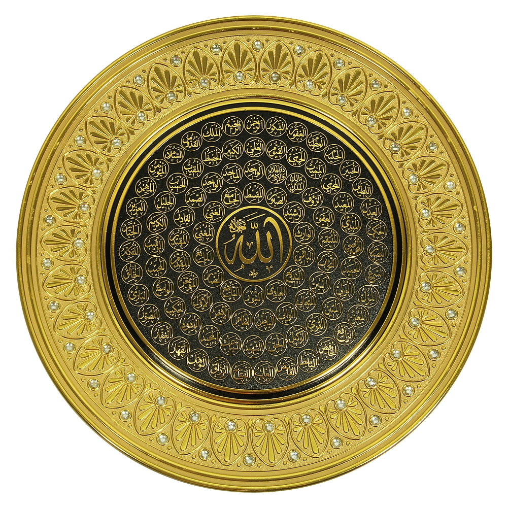 large decorative plates for the wall.htm gold tone 99 names of allah 42cm circle wall wh014 muslim american  gold tone 99 names of allah 42cm circle
