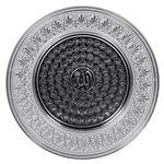 Silver Tone 99 Names of Allah 42cm Circle Wall