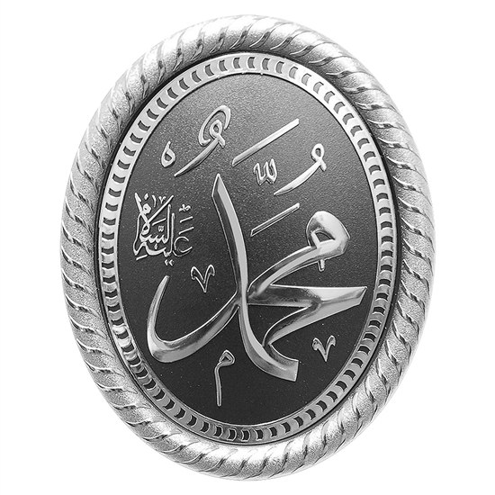 Black Oval Plate Wall Hanging with written Muhammad in Silver Chrome