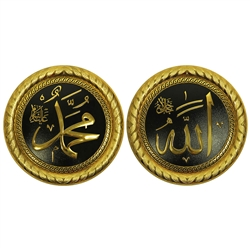 Gold Tone Allah Muhammad written Wall Hanging