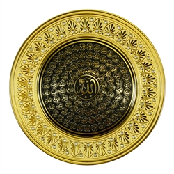 Gold Design Islamic 99 Names of Allah Wall Hanging