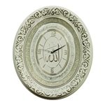 Islamic Allah Clock with Crystal Numeral Round Wall Hanging