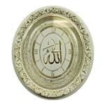 Islamic Allah Clock with Round Wall Hanging